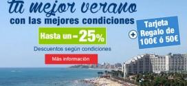 Marinador Septiembre 2015: ofertas y promociones disponibles